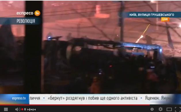 Боевики снова штурмуют Грушевского 8