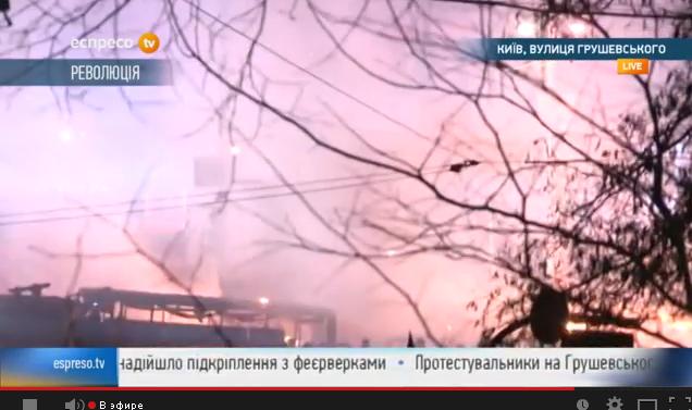 Боевики снова штурмуют Грушевского 9