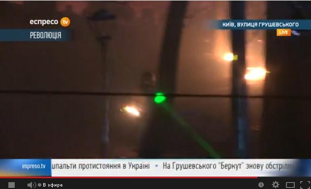 Боевики снова штурмуют Грушевского 10