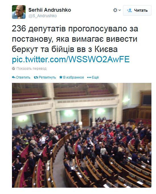 FireShot Screen Capture #2843 - 'Твиттер _ S_Andrushko_ 236 депутатів ___' - twitter_com_S_Andrushko_status_436596473002995712_photo_1