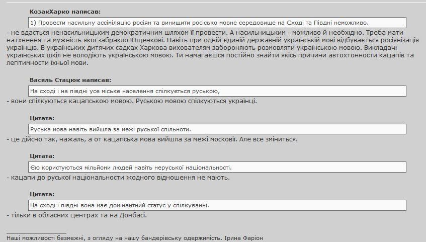 Форум ОПГ_1