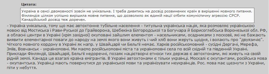Форум ОПГ_2