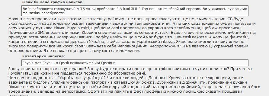 Форум ОПГ_3