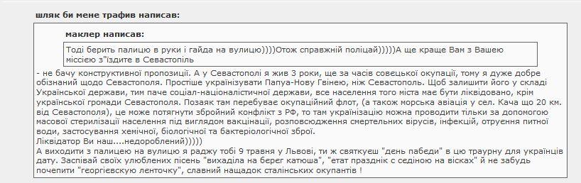 Форум ОПГ_4