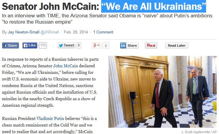Я- украинец