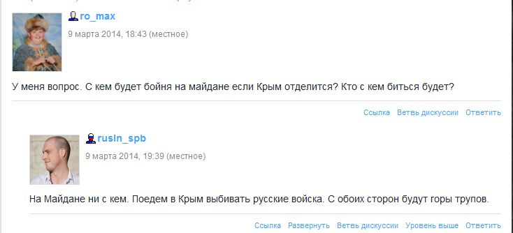 Майдан_Торжество демократии_5