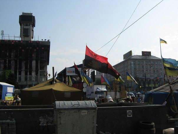 Киев сегодня... 3