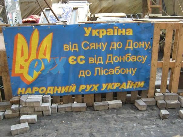 Киев сегодня... 4