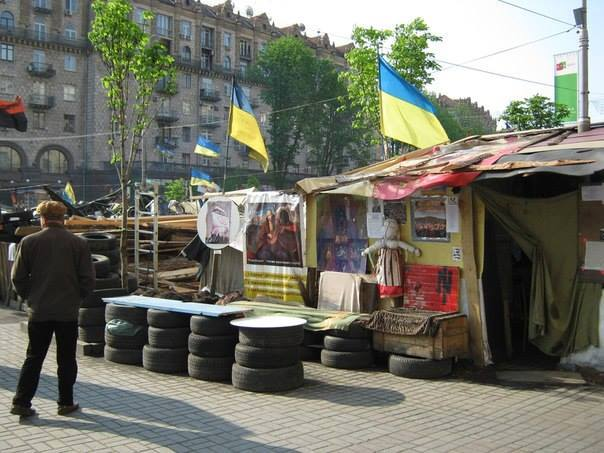 Киев сегодня... 5