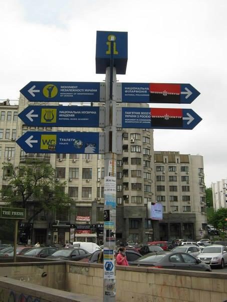 Киев сегодня... 6