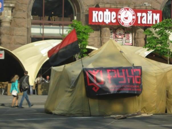 Киев сегодня... 8