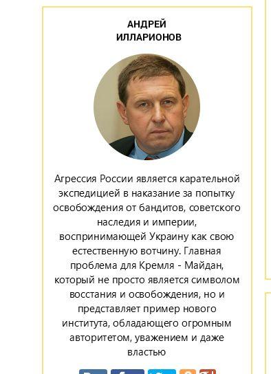 Праведники России_5_1