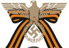 Георгиевская лента - фашизм