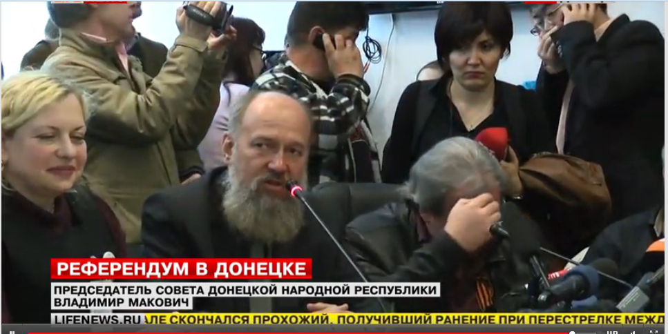 Референдум в Донецке 1