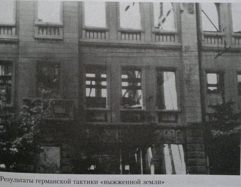 Битва за Донбасс1