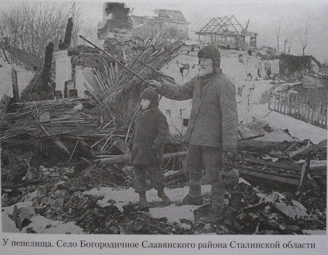 Битва за Донбасс2