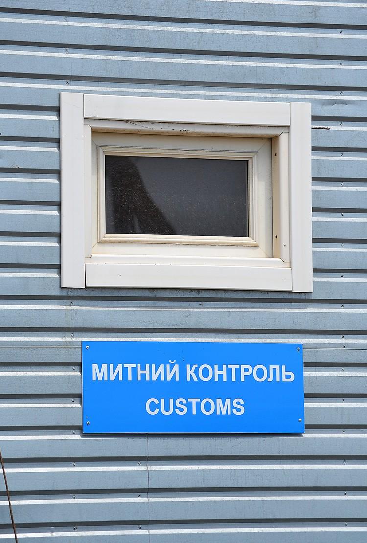 На въезде в Крым6