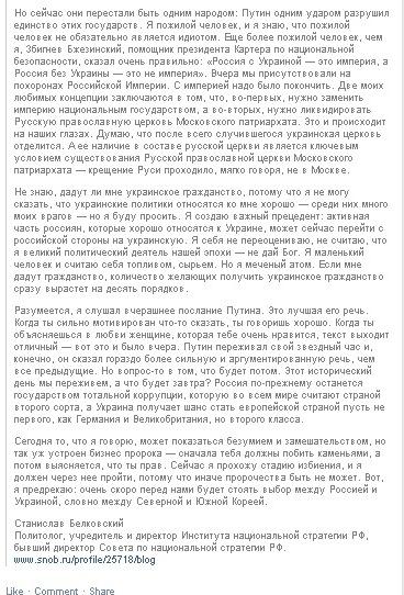 Местечкин_45.2
