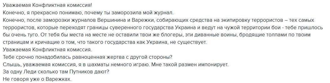 Людоедка Эллочка