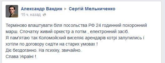 КУПР_Польство_1