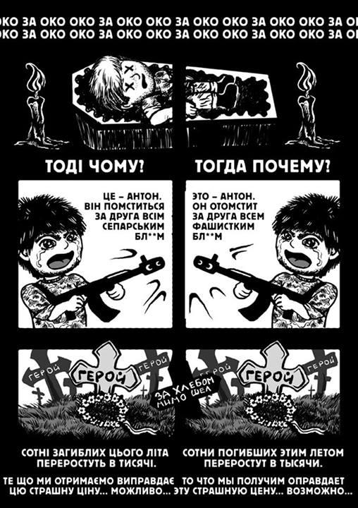 Рожкова7