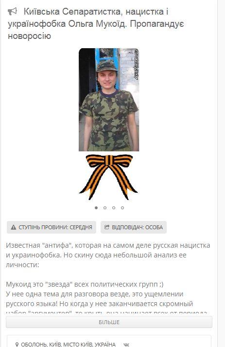 Антисепаратист_1