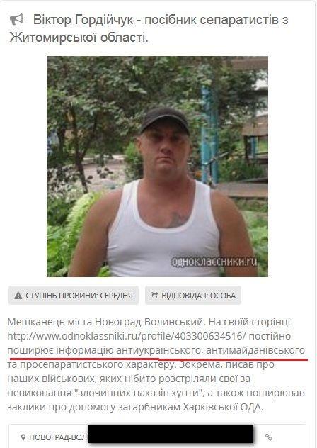 Антисепаратист_9