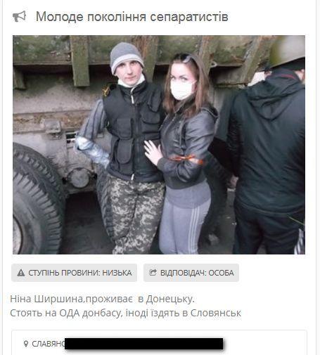 Антисепаратист_12