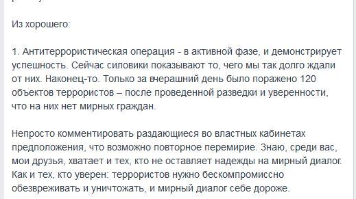 Хунта_cr