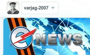 www_e-news_su_user_varjag-2007_news