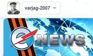 www_e-news_su_user_varjag-2007_news