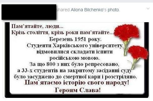 33 расстрелянніх украинца