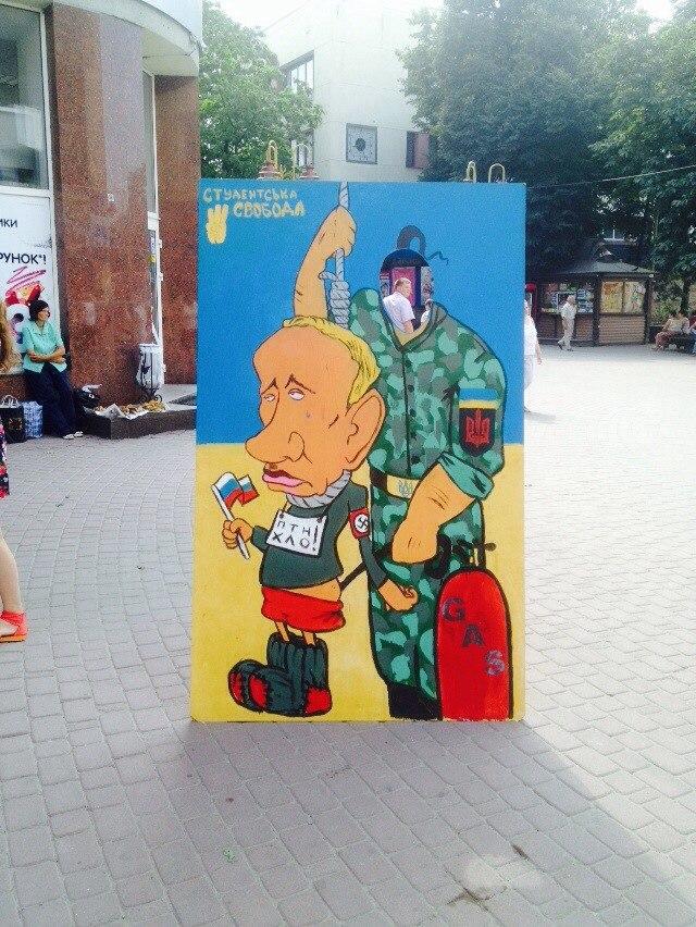 путин_ИФ