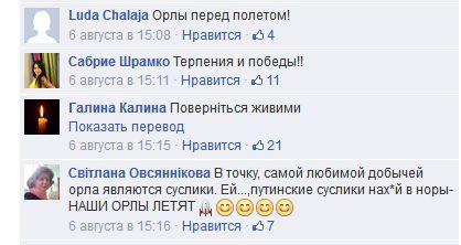 ааваков
