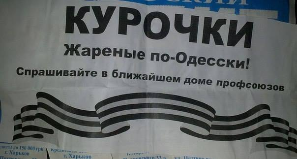 харьков111