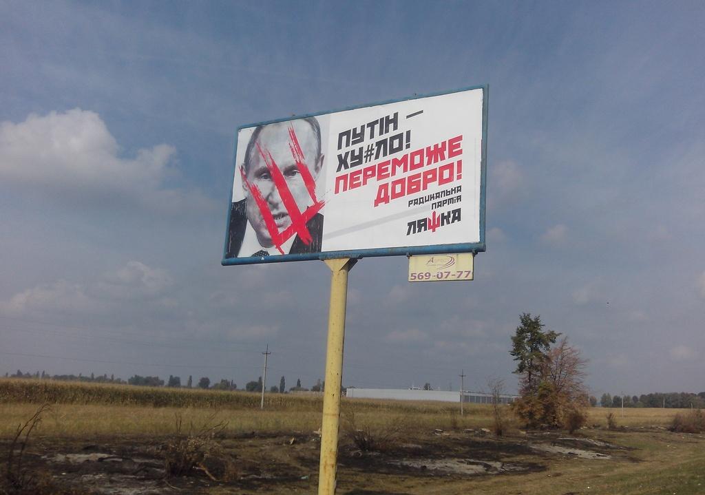 Выборы_Ляшко 2