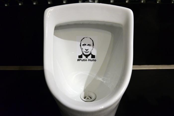 Yurko Dyachyshyn_(Putin in Lviv)_02_resize