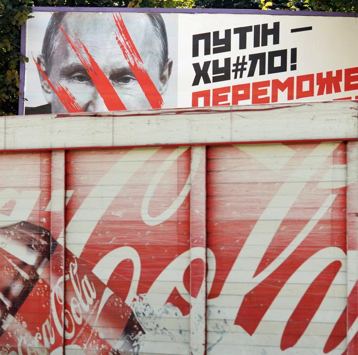 Yurko Dyachyshyn_(Putin in Lviv)_05_resize
