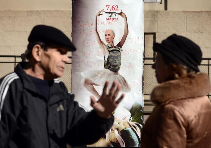 Yurko Dyachyshyn_(Putin in Lviv)_07_resize