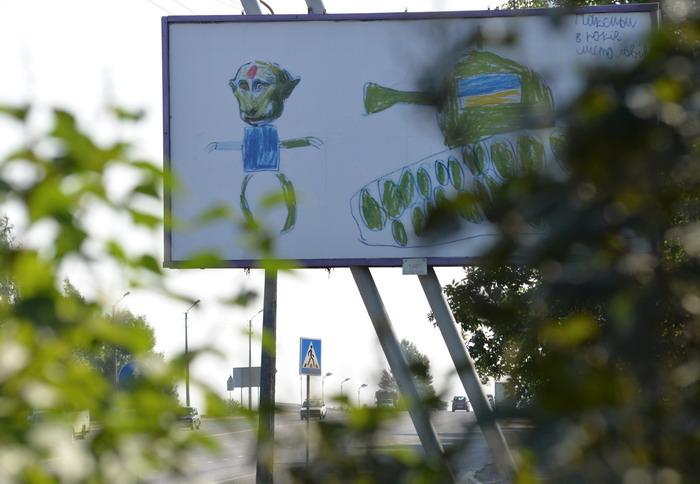 Yurko Dyachyshyn_(Putin in Lviv)_11_resize