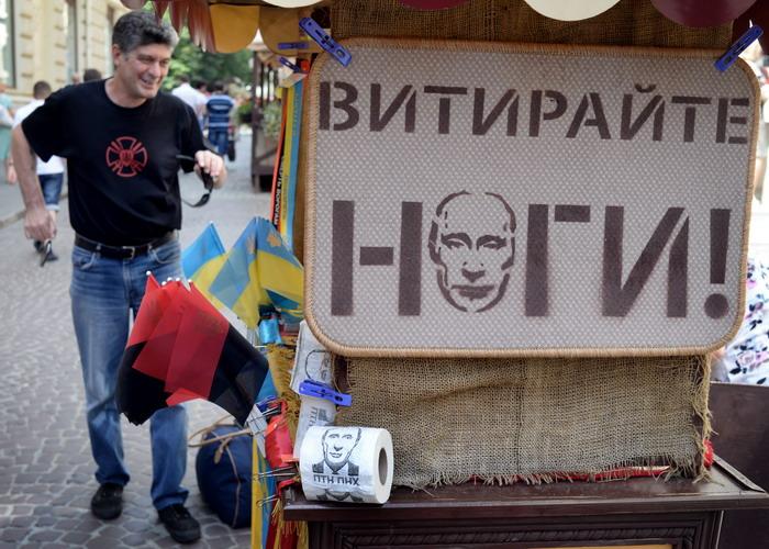 Yurko Dyachyshyn_(Putin in Lviv)_20_resize