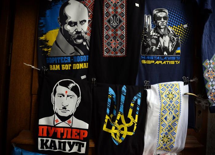 Yurko Dyachyshyn_(Putin in Lviv)_22_resize