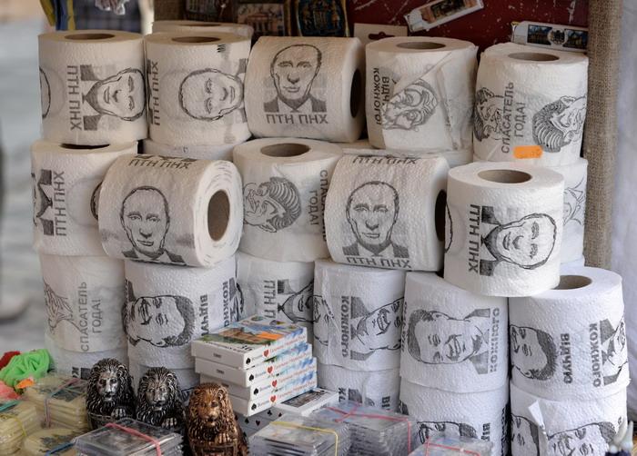 Yurko Dyachyshyn_(Putin in Lviv)_26_resize
