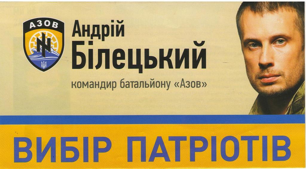Буклет_1_Билецкий - 0001