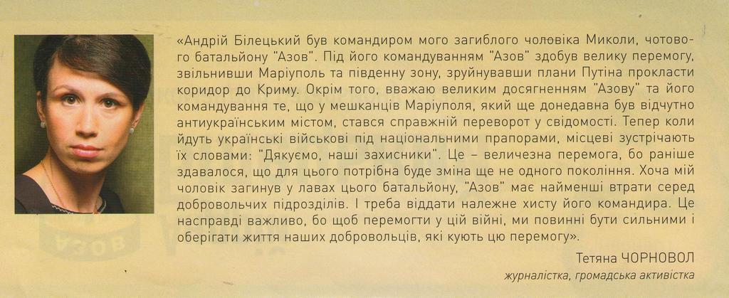 Буклет_1_Билецкий - 0003