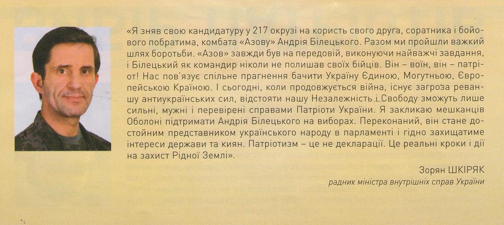 Буклет_1_Билецкий - 0005