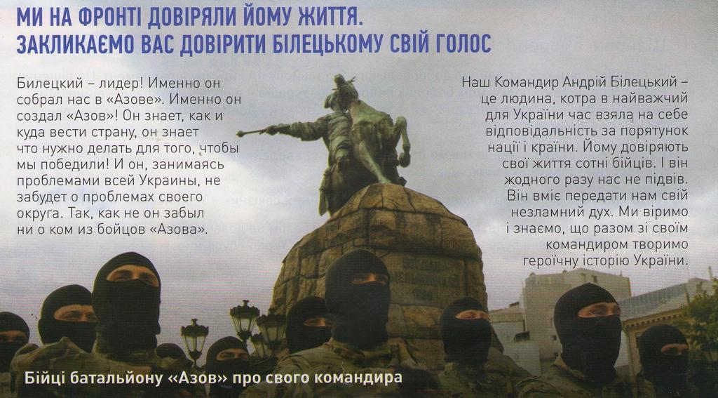 Буклет_1_Билецкий - 0006