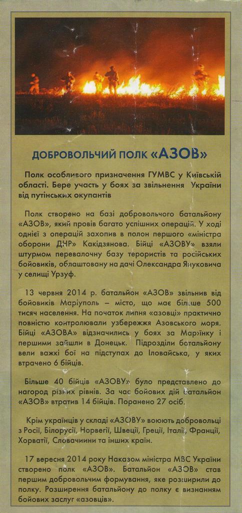 Буклет_2_Билецкий - 0002