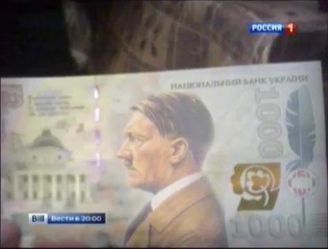 Гитлера изобразят на купюре в 1000 гривен!.mp4_snapshot_00.08_[2015.03.03_22.55.02]