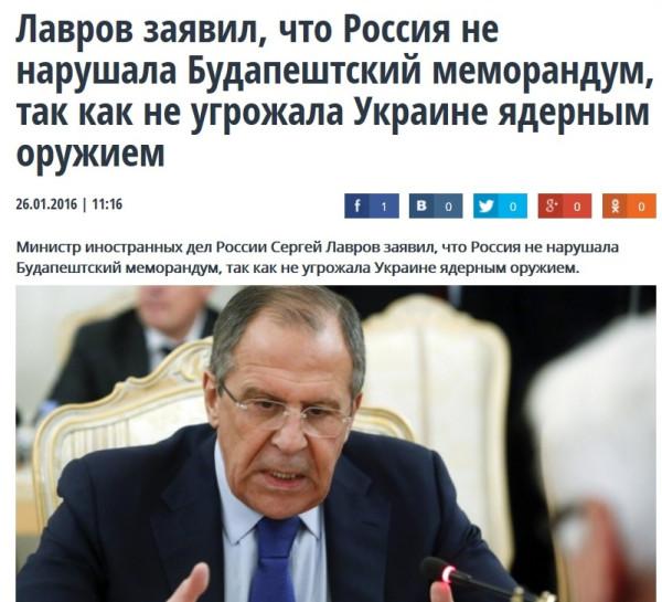 Климкин и Лавров обсудили ход реализации минских договоренностей, - МИД РФ - Цензор.НЕТ 754